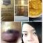 Secret Me Super Gold Facial Mask มาส์คหน้าทองคำ*ขนาด 30กรัม* thumbnail 20
