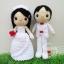 """ตุ๊กตาถัก คนแต่งงาน 9"""" (3) thumbnail 3"""