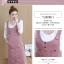 **สินค้าหมด Dress3865-Pink ชุดเอี๊ยมกระโปรงยาวผ้ายีนส์ลูกฟูกเนื้อดีมาก สายปรับความยาวได้ มีกระเป๋าหน้า/ข้างและหลัง ผ่าชายกระโปรงด้านหลังเล็กน้อยเพื่อความคล่องตัว งานดีทรงสวยใส่แล้วน่ารักสุดๆ (ไม่รวมเสื้อตัวใน) สีพื้นชมพู thumbnail 6