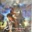 DVD หนังจีนผีกัดอย่ากัดตอบ ตอนกัดได้แต่ห้ามจีบ thumbnail 1