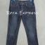 กางเกงยีนส์มือสอง แบรนด์ Rock Express