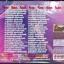 MP3 รุ่งโรจน์ เพชรธงชัย+บานเย็น รากแก่น คู่ฮิตกลอนลำอมตะ thumbnail 2