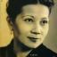 ท่านผู้หญิงพูนศุข พนมยงค์ คู่ชีวิตผู้อภิวัฒน์ประชาธิปไตย / ภาณุมาศ ภูมิถาวร