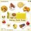 สบู่น้ำผึ้งทองคำ ออร่าริช Honey Gold Soap thumbnail 5