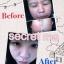 เซตครีมหน้าใส Secret Me Beauty Set*เซตใหญ่ 30กรัม* thumbnail 45