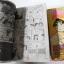 โมโมทาโร่ ซูโม่เจ้าสำราญ 3 เล่มจบ / โคยาม่า ยู thumbnail 8
