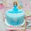 """Cake frozen girl 4"""" thumbnail 1"""