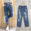 **สินค้าหมด Trousers472 กางเกงยีนส์ขายาว เอวยางยืด กระเป๋าข้างและหลัง ผ้ายีนส์แท้เนื้อดีแต่งขาด สียีนส์อ่อน thumbnail 1