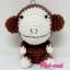 ลิงจั๊กจั๊ก thumbnail 1