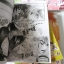 Boy Princess 9 เล่มจบ / Seyoung Kim thumbnail 9