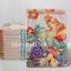 เรียว 13 เล่มจบ / Rinko Ueda thumbnail 1