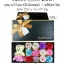 Sweet love กล่องสื่อรักวาเลนไทน์ กลุหบาล12ดอก(มีกลิ่นหอม)+หมีน้อย1ตัว รวมสี thumbnail 1