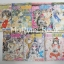 ตามหา Fullmoon 7 เล่มจบ / Arina Tanemura thumbnail 1