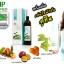Lutein Beverage เครื่องดื่มเอ็นไซน์วิชั่นลูทีน ช่วยในเรื่องการเสื่อมของปราสาทตา และช่วยเสริมภูมิต้านทานให้กับดวงตา thumbnail 4