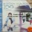 VCD เบิร์ด ธงไชย ร้อยเพลงรักไม่รู้จบ ชุด7 ชั่วฟ้าดินสลาย thumbnail 1