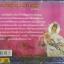 CD เพลงบทสวด กวนอิมอุ้มบุตรประทานพร บารมี1 thumbnail 2
