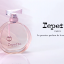Repetto Perfumed Hand Cream 50 ml. thumbnail 3