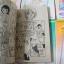 แม่มดน้อยน้อย 6 เล่มจบ / มิยูกิ ยามากุจิ thumbnail 4