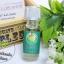 The Body Shop / Home Fragrance Oil 10 ml. (Glazed Apple) thumbnail 1