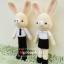 """ตุ๊กตาถัก กระต่าย นักศึกษา 11"""" thumbnail 2"""