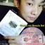 เซตครีมหน้าใส Secret Me Beauty Set*เซตใหญ่ 30กรัม* thumbnail 78