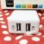 ปลั๊กชาร์จ USB Power Adapter เพิ่มช่องชาร์จ 2 ช่อง thumbnail 1