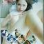 DVD หนังอิโรติก 7in1 พริกไทย มะเขือเทศ vol.3 thumbnail 1