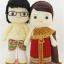 ตุ๊กตาแต่งงานชุดไทย ก thumbnail 1
