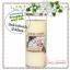 Yankee Candle / Large Perfect Pillar 20 oz. (Christmas Cookie) thumbnail 1
