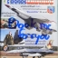นิตยสาร สมรภูมิ BESEMBER 2009 THUNDERBIRDS thumbnail 1