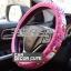 HELLO KITTY - CANDY PINK หุ้มพวงมาลัยรถยนต์ PVC 3D thumbnail 1