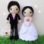 """ตุ๊กตาถัก คนแต่งงาน 9"""" (1) thumbnail 1"""