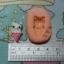 แม่พิม cone kitty S thumbnail 1