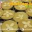 อัลมอนด์ คริสปี้ สแนค (Almond Crispy Snack) ขนมบางกรอบ หน้าอัลมอนด์ thumbnail 5
