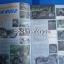 นิตยสารมอ'ไซค์ รวมแต่ง HARLET-DAVIDSON thumbnail 5