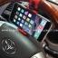 อุปกรณ์ยึดโทรศัพท์มือถือเข้ากับพวงมาลัยรถยนต์ ใช้กับมือถือได้ทุกรุ่นคะ thumbnail 2