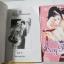 Boy Princess 9 เล่มจบ / Seyoung Kim thumbnail 5