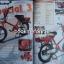 Thailand Mini bike 5 thumbnail 8