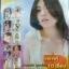 DVD หนังอิโรติค 5in1 รวมที่สุดหนังไทยอิโรติค (8858858508184) thumbnail 1