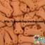 บิสกิตรูปกระดูก รสแครอท thumbnail 2