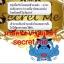 Secret Me Super Gold Facial Mask มาส์คหน้าทองคำ*ขนาด 30กรัม* thumbnail 75