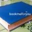 สาระนุกรมไทย ฉบับราชยัณฑิตยสถาน เล่ม 7 แคกสตัน-จรดพระนังคัล หายาก thumbnail 3
