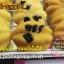 สอนทำขนมไข่ ขนมไข่นุ่มนิ่ม ขนมไข่สอดไส้ thumbnail 10