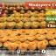 คุ๊กกี้สิงคโปร์ Singapore Cookies สอนทำคุ๊กกี้สิงคโปร์ เรียนทำคุ๊กกี้สิงคโปร์ thumbnail 4