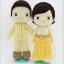 ตุ๊กตาแต่งงานชุดไทย แบบ ๒ thumbnail 1