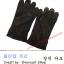 ถุงมือหนังชามัวร์ สีนํ้าตาลเข้ม ข้อมือกระดุมปรับไซส์ได้ thumbnail 4