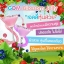 GDM Blossom Jelly 4 กล่อง thumbnail 7
