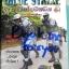นิตยสาร สมรภูมิ JANUARY 2011 BLUE STRIKE นาวิกโยธินจีน thumbnail 1
