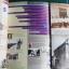 นิตยสารสารคดี ปีที่ ๒๓ ฉบับที่ ๒๗๒ ตุลาคม ๒๕๕๐ ๑ ศตวรรษธนาคารไทย thumbnail 2