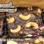 สอนทำ บราวนี่ - ฟัดจ์บราวนี่ - บราวนี่ชีสเค้ก - ชาเขียว มัทฉะ บราวนี่ - บลอนดี้ thumbnail 28